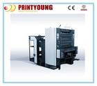 PRY-1660E offset printing machine one color