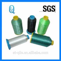 BASF materials nylon string, strong nylon string