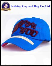 cheap flexfit brushed cotton embroidery promotional cap