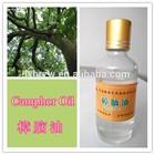 wholesale brown camphor oil
