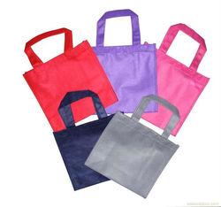 promotional cheap logo shopping bags non woven,green pp nonwoven bag,shopping bag on line