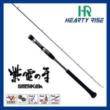 Hearty Rise Sitenkiba Slow Jigging Rod