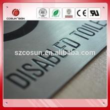 Disable toilet signage, washroom signage, engraved stainless steel toilet signage