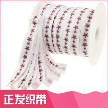 jacquard elastic webbing with customized brand logo