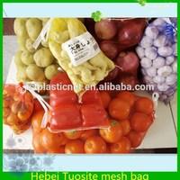 plastic food grade mesh bags