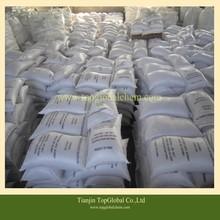magnesium sulphate hepta epsom salt wholesale price