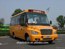 CHINA 31 SEATS YELLOW SCHOOL BUS FOR SALE IN KAZAKHSTAN