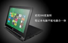 "linfe- W110 2014 Newest model 10"" LED wide-screen notebook best mini laptop"