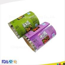 Laminating film rolls packing material manufacturer