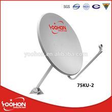 Satellite Receiver 75cm Dish Antenna