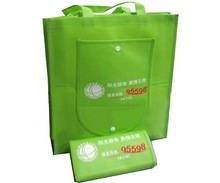 Fast Delivery travel foldable bag