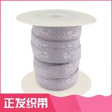 high tenacity custom jacquard elastic webbing for bra