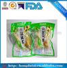 2014 Strong tensilefood food vacuum plastic bag