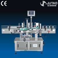 China manufacturers water bottle labeling machine