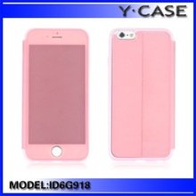 Best Sell TPU flip cover for iphone 6 plus case from Dongguan