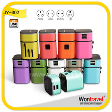 2014 Promotion Wontravel RoHS CE adorable cute usb adaptor enterprise employee gift