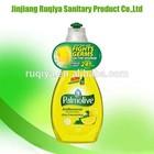 Jinjiang Ruqiya Sanitary Product Co.,Ltd OEM brand palmolive dishwashing liquid