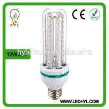 12W Good quality energy saving lamp 360 degree led bulb U-shaped led edison bulb