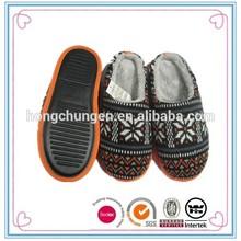 2015 Fashion snowflake knit mens home slippers