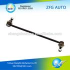Toyota Stabilizer link air suspension system