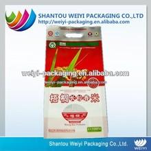 Food packaging aluminum plastic pouches