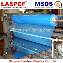 LASPEF 2012 hot blue film