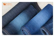 B2991 belts denim manufacturer belts denim company