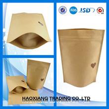 tea/coffee packaigng plastic sealable bags