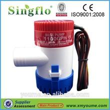 submersible sea flow bilge pump/sea flow 1100 gph bilge pump/rule bilge pumps