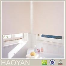 special design Bathroom Dubai Curtain Fabric