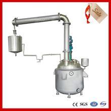 cosmetic material mixer