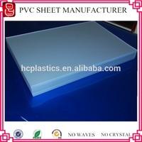 pvc rigid film thin black matte pvc sheets/plastic matte pvc sheet for book cover
