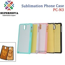 2D Sublimation Cover Case for Samsung Note 3