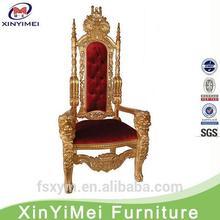 cheap factory price nail salon chair/sofa
