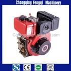 air cooled diesel engine diesel motor Single cylinder 4 storke vertical 12HP 10 HP 5HP 4HP 3HP