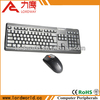 wireless keyboard and wireless mouse,computer combo