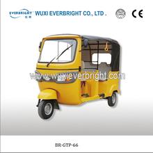 2014 popular Bajaj motorized auto rickshaw three wheel motorcycle for sale