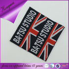 brand logo label wholesale plain baby clothes with UK flag