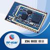 zigbee module cc2530chip sensor module AMR module