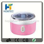 Top quality yoghurt powder mix filling machine