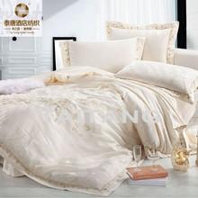 2015 new series brand modern bedding sets