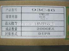 (original) 93C46 (IC SUPPLY CHAIN)
