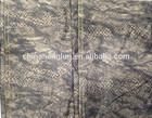 knit animal print fabrics