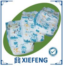 sleepy cloth-like baby diaper