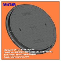 700mm D400 SMC fiberglass reinforced plastic manhole cover