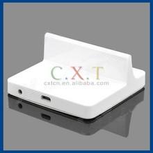 Universal Micro USB Data Charging Dock for Samsung / HTC / Nokia - White