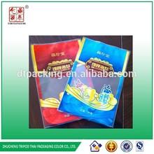 Custom Laminated material sea cucumber ,3 side seal packaging bags
