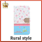 LZB Rural style cheap cell phone case for HUAWEI G510