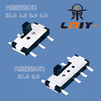 mini slide switch 3 position slide switch 8 pin slide switch LY-SS10