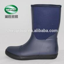 Waterproof Dark Purple Sock Rubber Rain Boots for Men